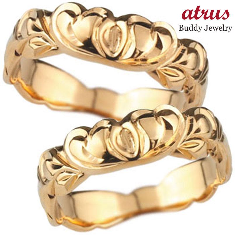 ハワイアン ペアリング 人気 結婚指輪 ハート ピンクゴールドk18 地金リング 18金 k18yg k18pg ストレート カップル 贈り物 誕生日プレゼント ギフト ファッション パートナー 送料無料