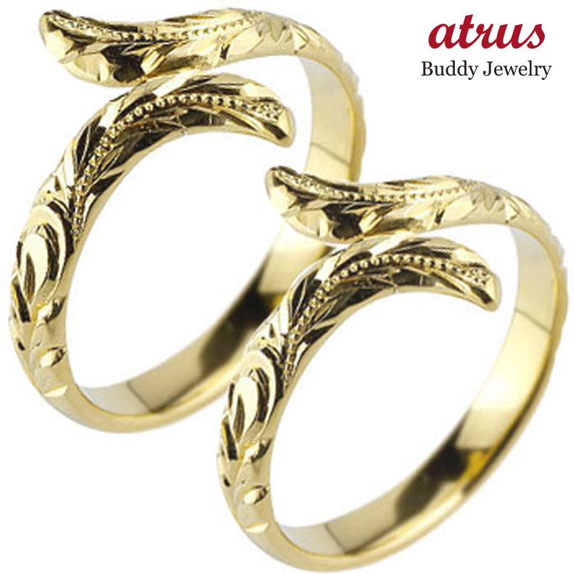 ハワイアン ペアリング 人気 結婚指輪 ミル打ち イエローゴールドk18 地金リング 18金 k18yg ストレート カップル 贈り物 誕生日プレゼント ギフト ファッション パートナー 送料無料