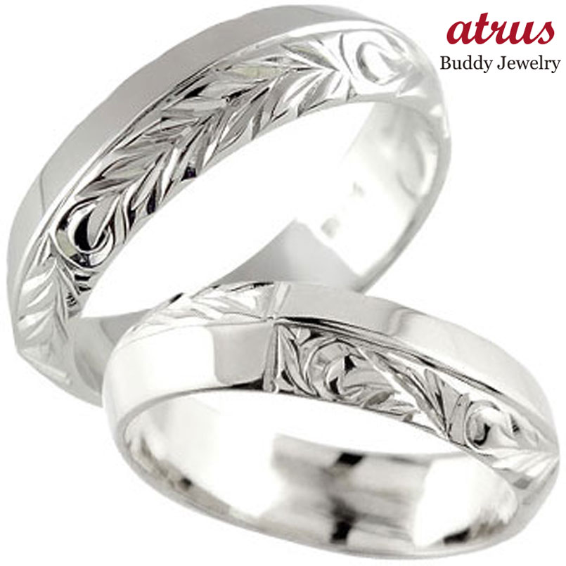 ペアリング ハワイアン 人気 結婚指輪 ホワイトゴールドk18 幅広 葉 波 地金リング 18金 k18wg ストレート カップル 贈り物 誕生日プレゼント ギフト ファッション パートナー 送料無料
