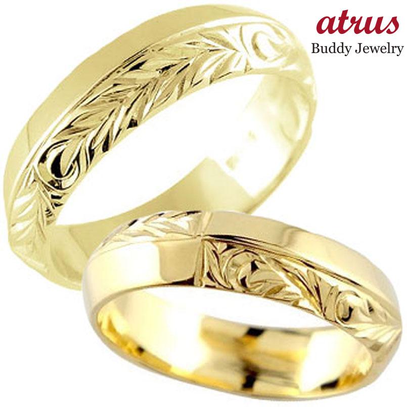 ハワイアン ペアリング 人気 結婚指輪 イエローゴールドk18 幅広 葉 波 地金リング 18金 k18yg ストレート カップル 贈り物 誕生日プレゼント ギフト ファッション パートナー 送料無料