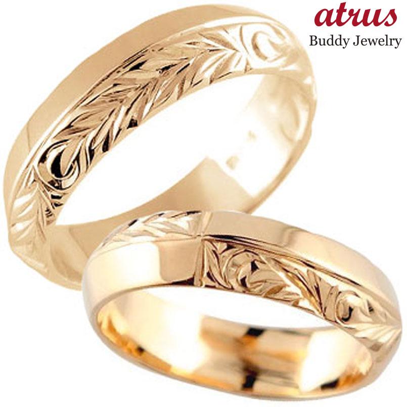 ハワイアン ペアリング 人気 結婚指輪 ピンクゴールドk18 幅広 葉 波 地金リング 18金 k18pg ストレート カップル 贈り物 誕生日プレゼント ギフト ファッション パートナー 送料無料