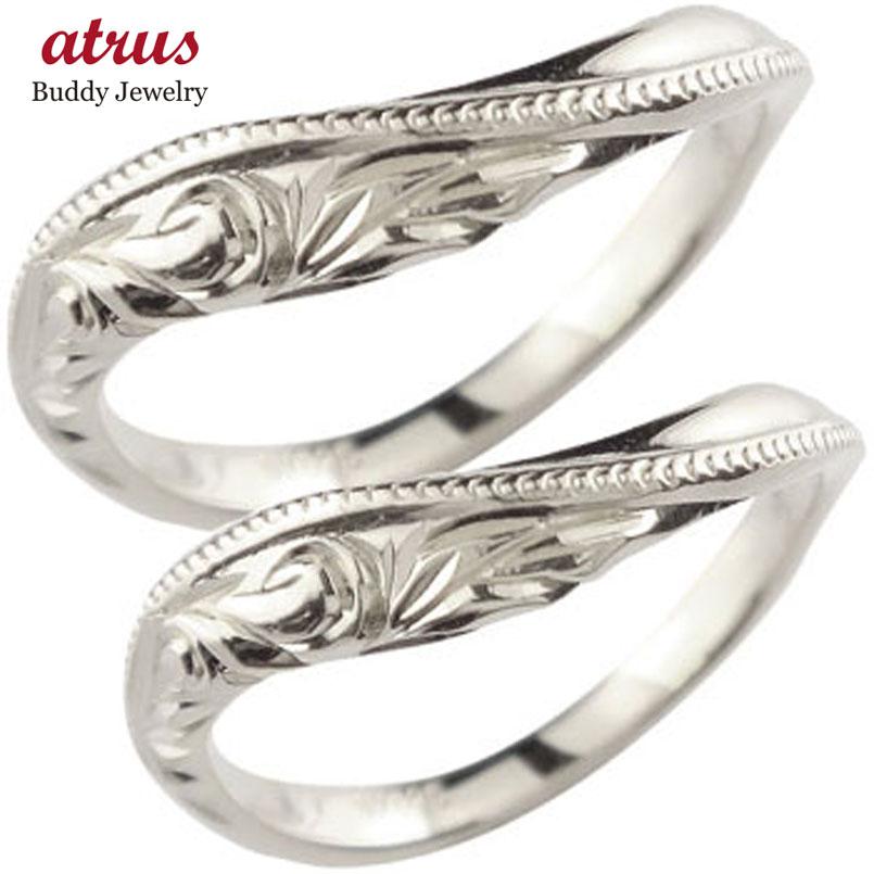 ペアリング ハワイアン 人気 結婚指輪 ミル打ち シルバー 地金リング sv925 ウェーブリング ストレート カップル 贈り物 誕生日プレゼント ギフト ファッション パートナー 送料無料