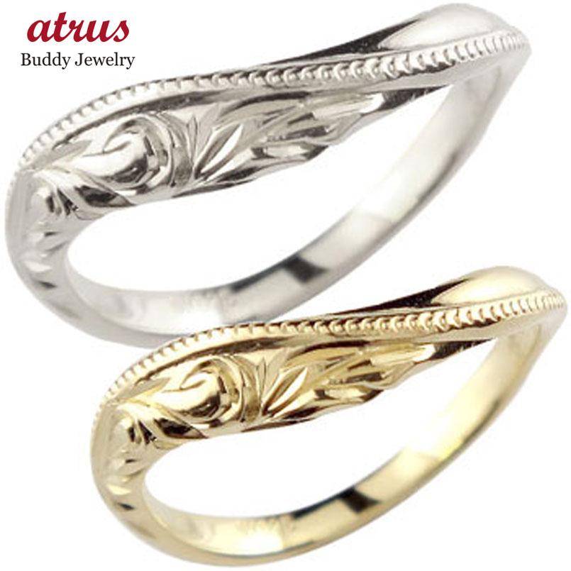ペアリング ハワイアン 人気 結婚指輪 ミル打ち イエローゴールドk18 ホワイトゴールドk18 地金リング 18金 k18wg k18yg ウェーブリング ストレート カップル 贈り物 誕生日プレゼント ギフト ファッション パートナー 送料無料
