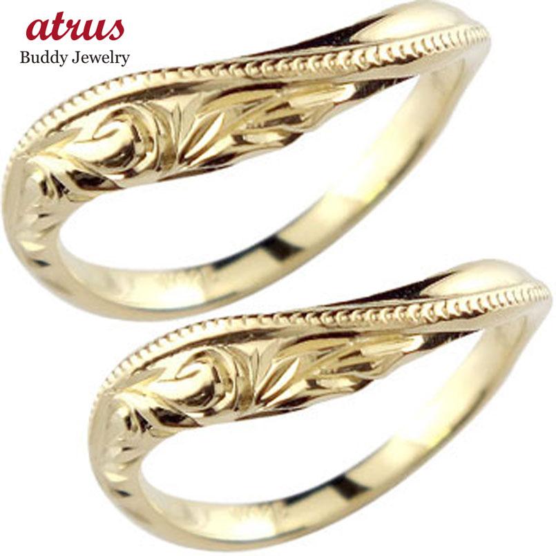 ハワイアン ペアリング 人気 結婚指輪 ミル打ち イエローゴールドk10 地金リング 10金 k10yg ウェーブリング ストレート カップル プロポーズ 記念日 誕生日 マリッジリング 贈り物 誕生日プレゼント ギフト ファッション 2019