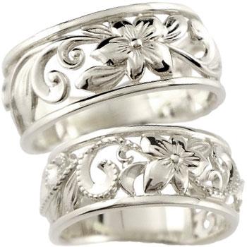 結婚指輪 ペアリングハワイアン 未使用 マリッジリング 人気 ペアリング ハワイアンジュエリー ハワイアン ミル打ち 幅広 透かし の シルバー 2個セット プレゼント ストレート sv925 カップル 人気ブランド 女性 送料無料 地金リング