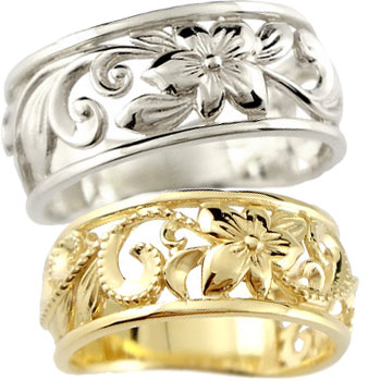 ハワイアン ペアリング 人気 結婚指輪 ミル打ち 幅広 透かし イエローゴールドk10 ホワイトゴールドk10 地金リング 10金 k10wg k10yg ストレート カップル 贈り物 誕生日プレゼント ギフト ファッション