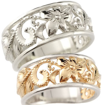 結婚指輪 ハワイアン ペアリング 人気 幅広 透かし ミル打ち プラチナ900 ピンクゴールドk10 コンビ 地金リング 10金 pt900 k10pg ストレート カップル ファッション パートナー 送料無料
