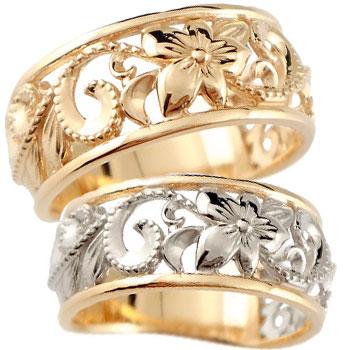 ハワイアン ペアリング 人気 結婚指輪 幅広 透かし ミル打ち ピンクゴールドk18 プラチナ900 コンビ 地金リング 18金 pt900 k18pg ストレート カップル 贈り物 誕生日プレゼント ギフト ファッション パートナー 送料無料