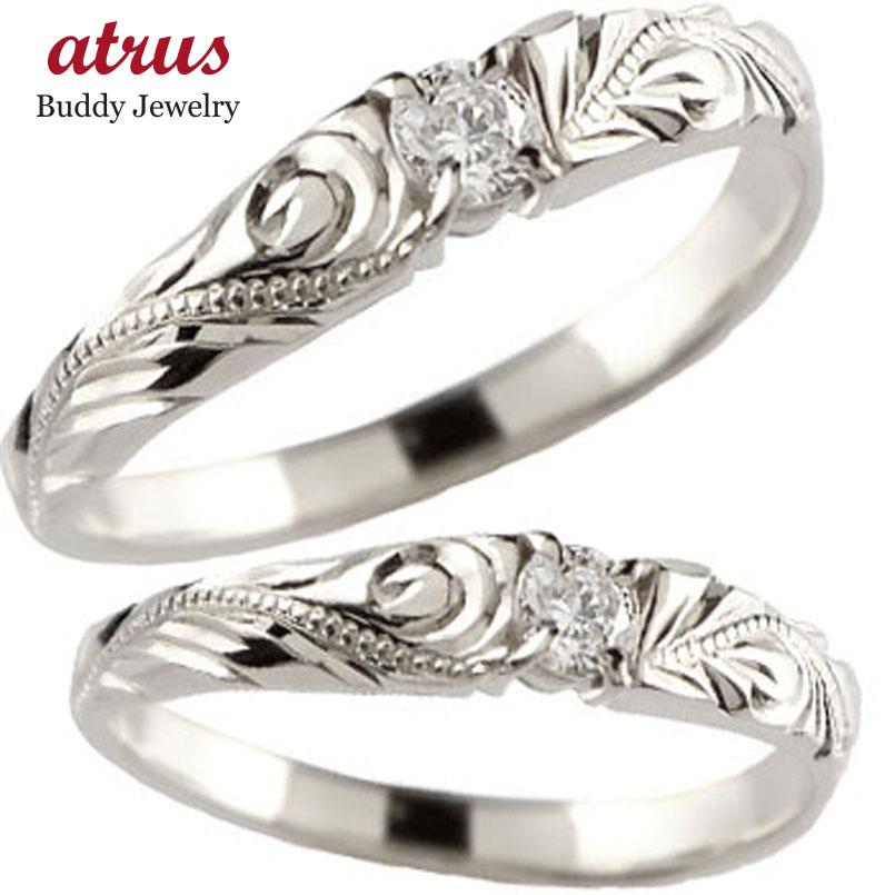 ペアリング ハワイアン 人気 結婚指輪 キュービックジルコニア シルバー sv925 ストレート カップル ペア ブライダル結婚指輪 シンプル結婚指輪 人気結婚指輪 おしゃれ結婚指輪 ペア シンプル 2本セット 彼女 結婚記念日 ファッション パートナー 送料無料