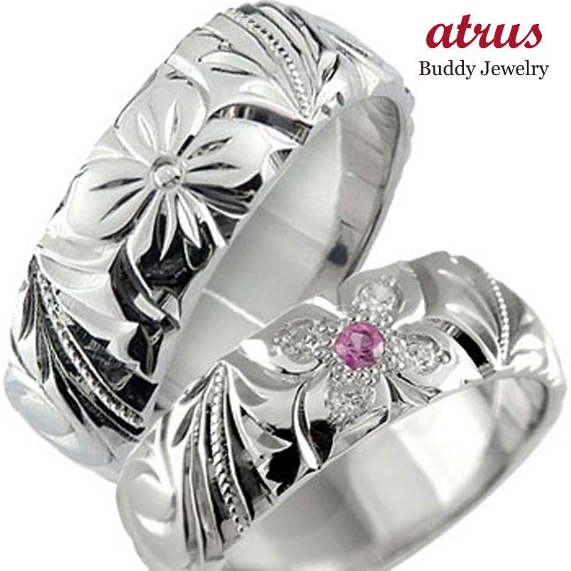 大人の上質  ペアリング 結婚指輪 ハワイアンジュエリー プラチナ 人気 ピンクトルマリン ダイヤモンド 幅広 pt900 ダイヤ ストレート カップル 宝石 送料無料 の 2個セット, 美川町 fe1373be
