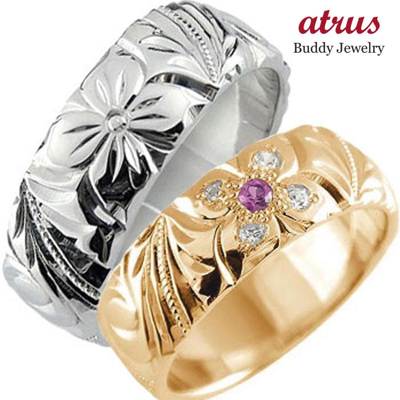 ペアリング ハワイアン 人気 結婚指輪 ピンクトルマリン ダイヤモンド 幅広 ピンクゴールドk18 ホワイトゴールドk18 18金 k18wg k18pg ダイヤ ストレート 贈り物 誕生日プレゼント ギフト ファッション パートナー 送料無料