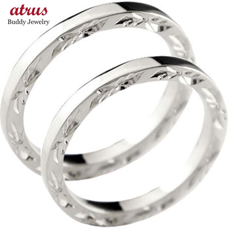 ペアリング ハワイアン 人気 k18wg 結婚指輪 ホワイトゴールドk18 地金リング 結婚指輪 人気 18金 k18wg ストレート カップル 贈り物 誕生日プレゼント ギフト ファッション パートナー, クリックマーケット:1fa82bce --- finact.net.au