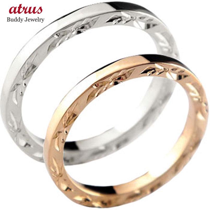 ペアリング ハワイアン 人気 結婚指輪 ピンクゴールドk18 ホワイトゴールドk18 地金リング 18金 k18wg k18pg ストレート カップル 贈り物 誕生日プレゼント ギフト ファッション パートナー