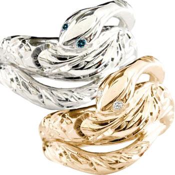 ハワイアン ペアリング 人気 結婚指輪 ダイヤモンド ブルーダイヤモンド 蛇 スネーク ピンクゴールドk18 ホワイトゴールドk18 18金 k18wg k18pg ダイヤ 贈り物 誕生日プレゼント ギフト ファッション パートナー 送料無料