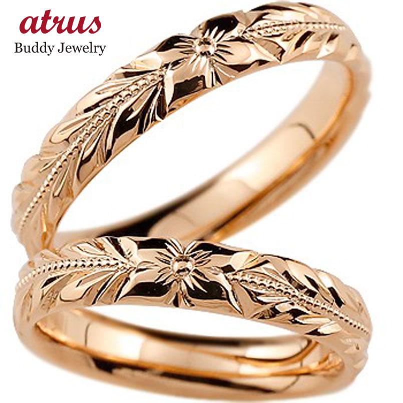 ハワイアンジュエリー ペアリング 結婚指輪 マリッジリング 地金リング リーガルタイプ ピンクゴールドk18 幅広 ミル打ち 18金 ストレート カップル 贈り物 誕生日プレゼント ギフト ファッション パートナー 送料無料