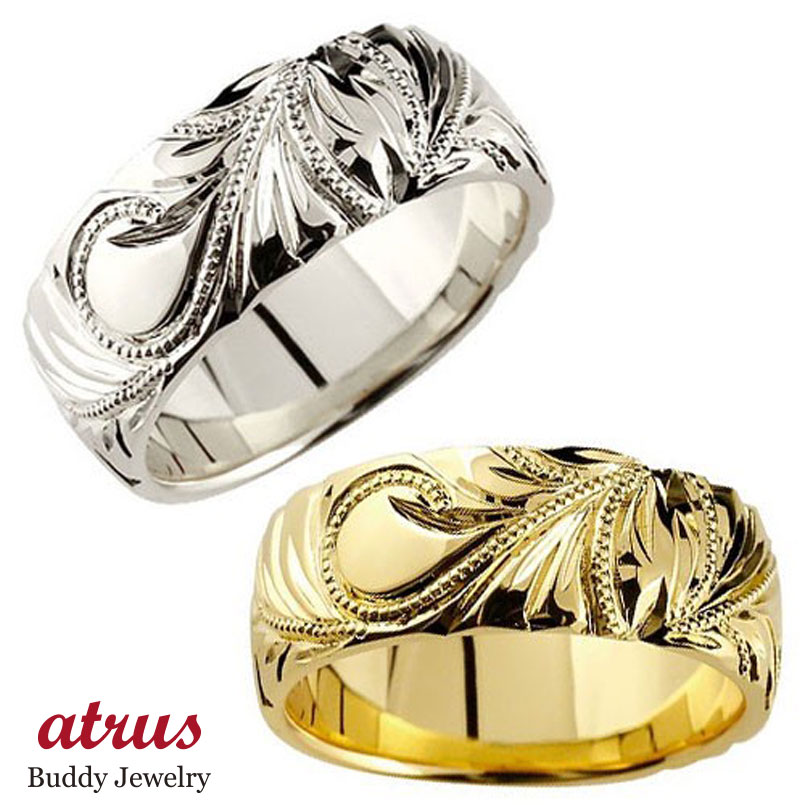 ハワイアンジュエリー ペアリング 結婚指輪 マリッジリング プラチナ イエローゴールドk18 18金 幅広 指輪 地金リング ミル打ち ストレート カップル 贈り物 誕生日プレゼント ギフト ファッション パートナー 送料無料