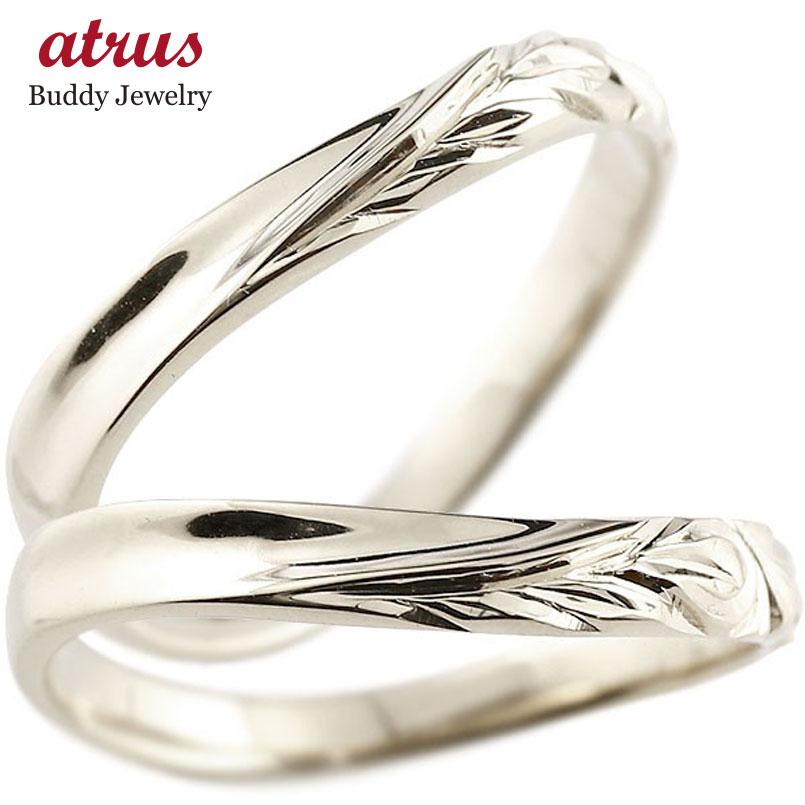ハワイアンジュエリー ペアリング 結婚指輪 マリッジリング プラチナ ハワイアンリング V字 地金 pt900 カップル 贈り物 誕生日プレゼント ギフト ファッション パートナー 送料無料