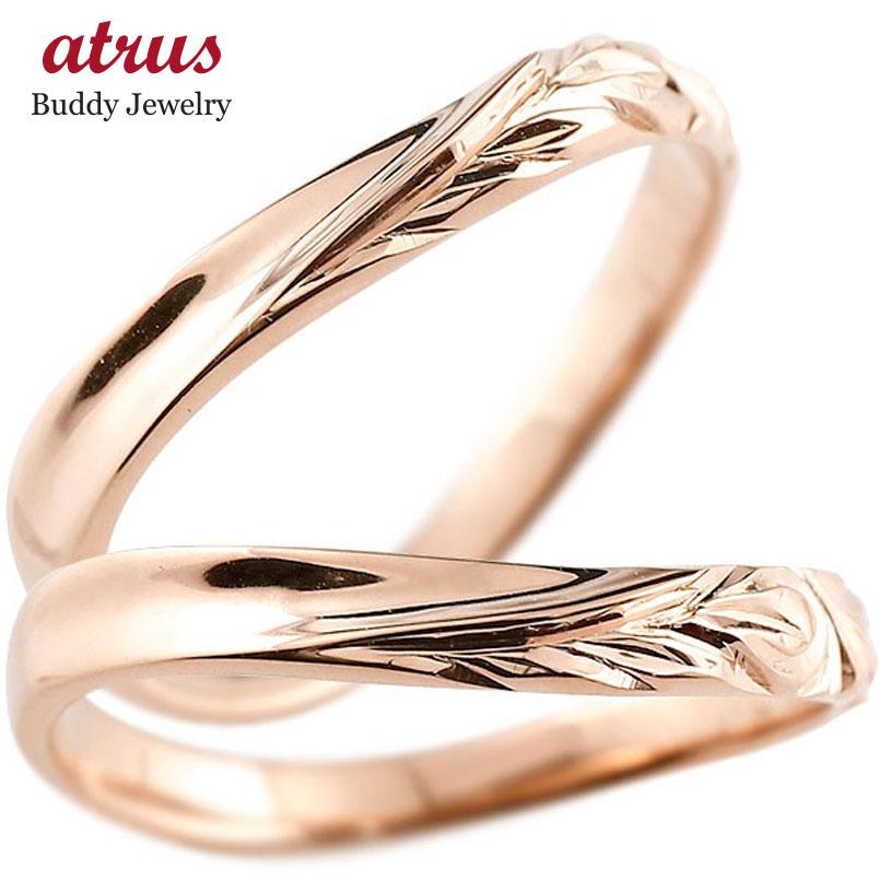 ハワイアンジュエリー ペアリング 結婚指輪 マリッジリング ピンクゴールドk18 ハワイアンリング V字 地金 k18 カップル 贈り物 誕生日プレゼント ギフト ファッション パートナー 送料無料