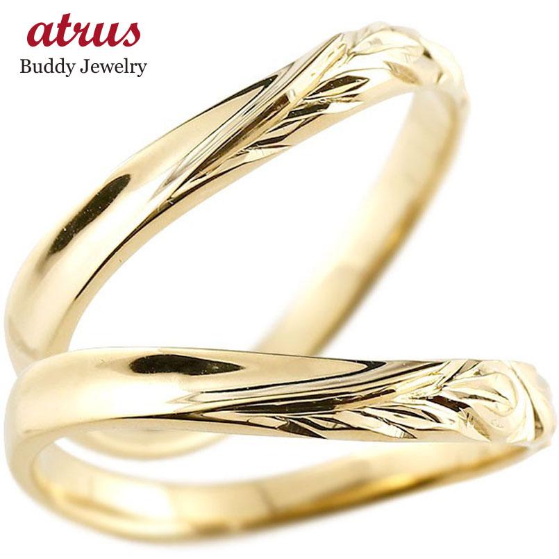 ハワイアンジュエリー ペアリング 結婚指輪 マリッジリング イエローゴールドk10 ハワイアンリング V字 地金 k10 カップル 贈り物 誕生日プレゼント ギフト ファッション パートナー 送料無料