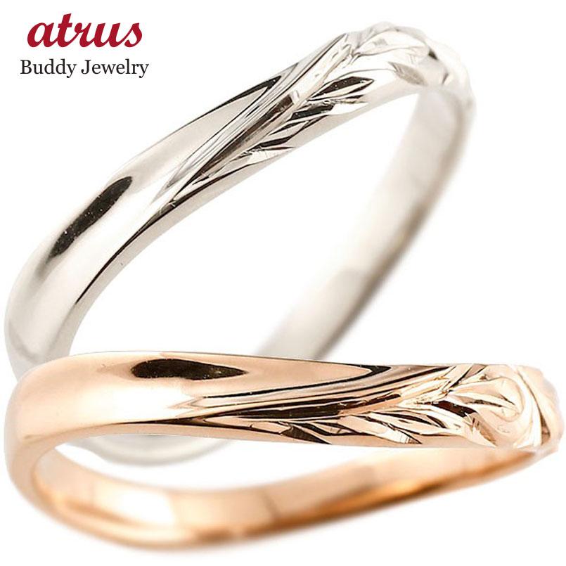 ペアリング 結婚指輪 ハワイアンジュエリー マリッジリング プラチナ ピンクゴールドk18 ハワイアンリング V字 地金 pt900 カップル 贈り物 誕生日プレゼント ギフト ファッション パートナー 送料無料