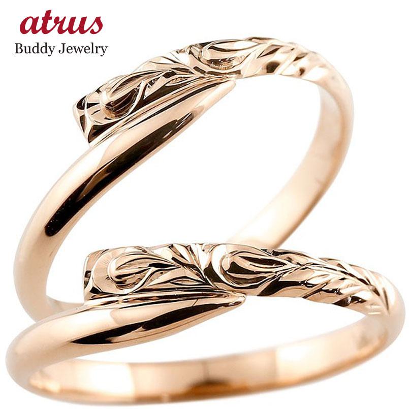 ハワイアンジュエリー ペアリング 結婚指輪 マリッジリング ピンクゴールドk18 ハワイアンリング スパイラル 地金 k18 カップル 贈り物 誕生日プレゼント ギフト ファッション パートナー 送料無料