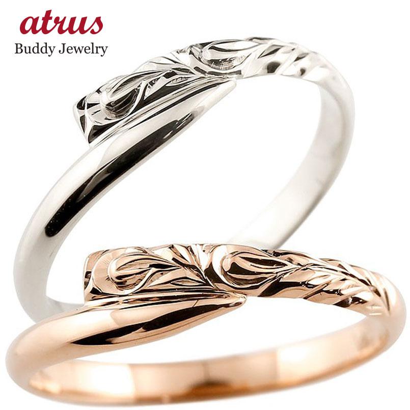 ハワイアンジュエリー ペアリング 結婚指輪 マリッジリング ホワイトゴールドk10 ピンクゴールドk10 ハワイアンリング スパイラル 地金 k10 カップル 贈り物 誕生日プレゼント ギフト ファッション パートナー 送料無料