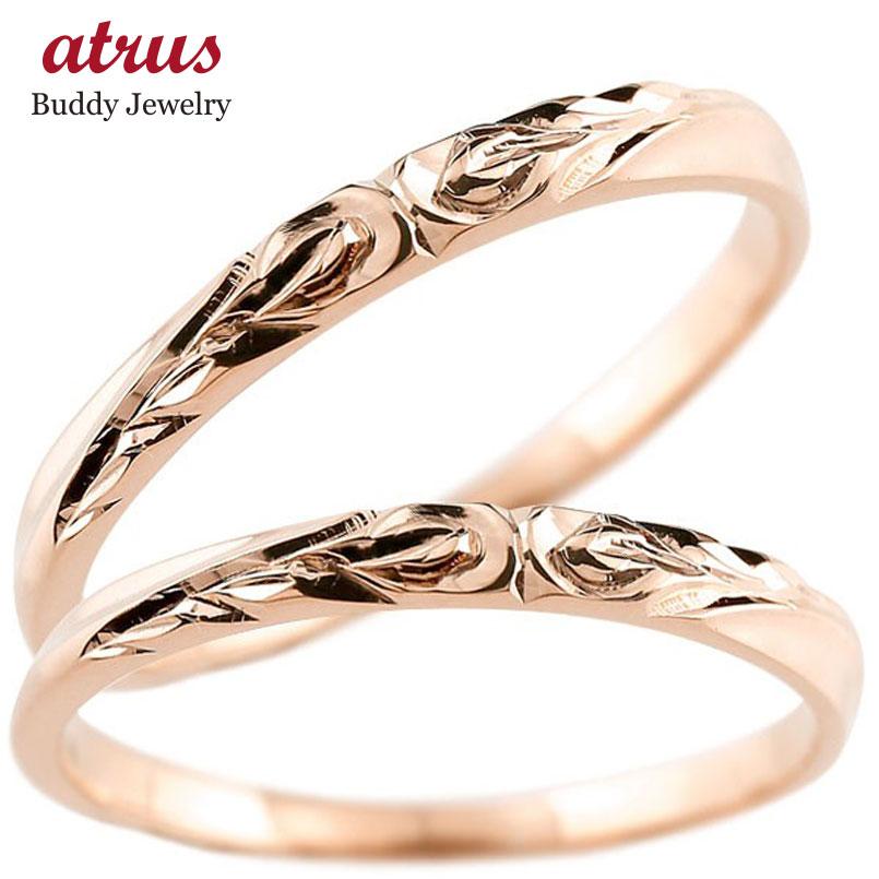 ハワイアンジュエリー ペアリング 結婚指輪 マリッジリング ピンクゴールドk10 ハワイアンリング スパイラル 地金 k10 カップル 贈り物 誕生日プレゼント ギフト ファッション 2019
