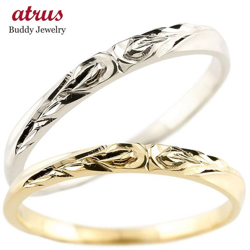 ハワイアンジュエリー ペアリング 結婚指輪 マリッジリング ホワイトゴールドk18 イエローゴールドk18 ハワイアンリング ストレート 地金 k18 カップル 贈り物 誕生日プレゼント ギフト ファッション 2019