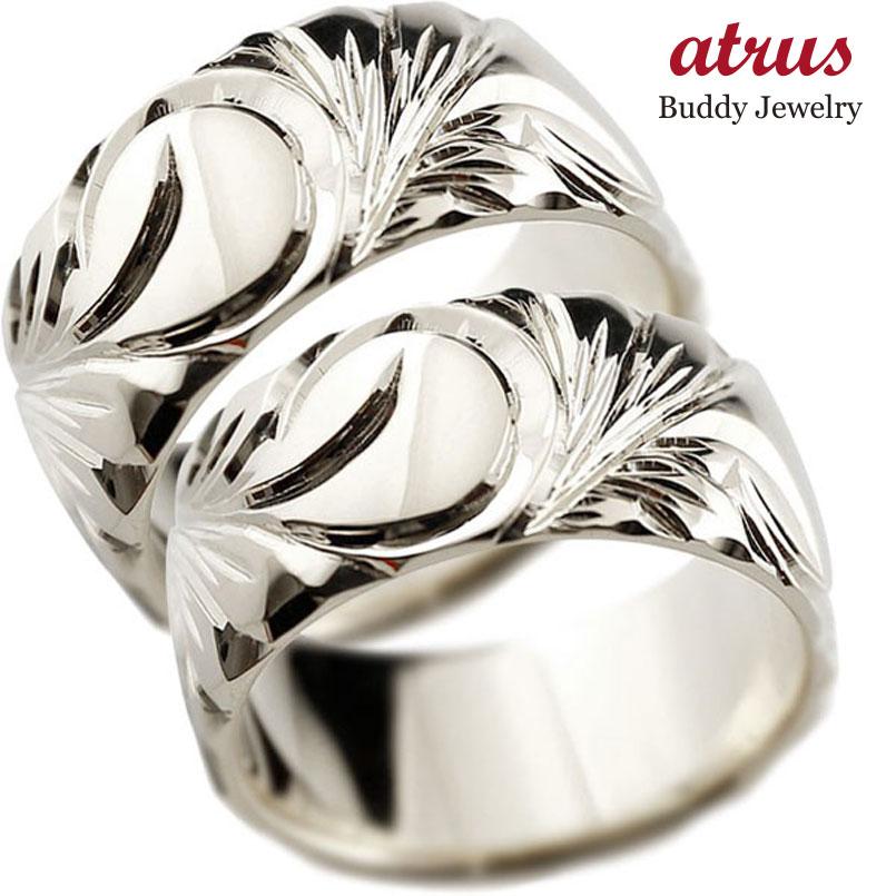 【送料無料】結婚指輪 ペアリング ハワイアンジュエリー プラチナリング 幅広 指輪 ハワイアンリング 地金リング マイレ スクロール ストレート 贈り物 誕生日プレゼント ギフト ファッション