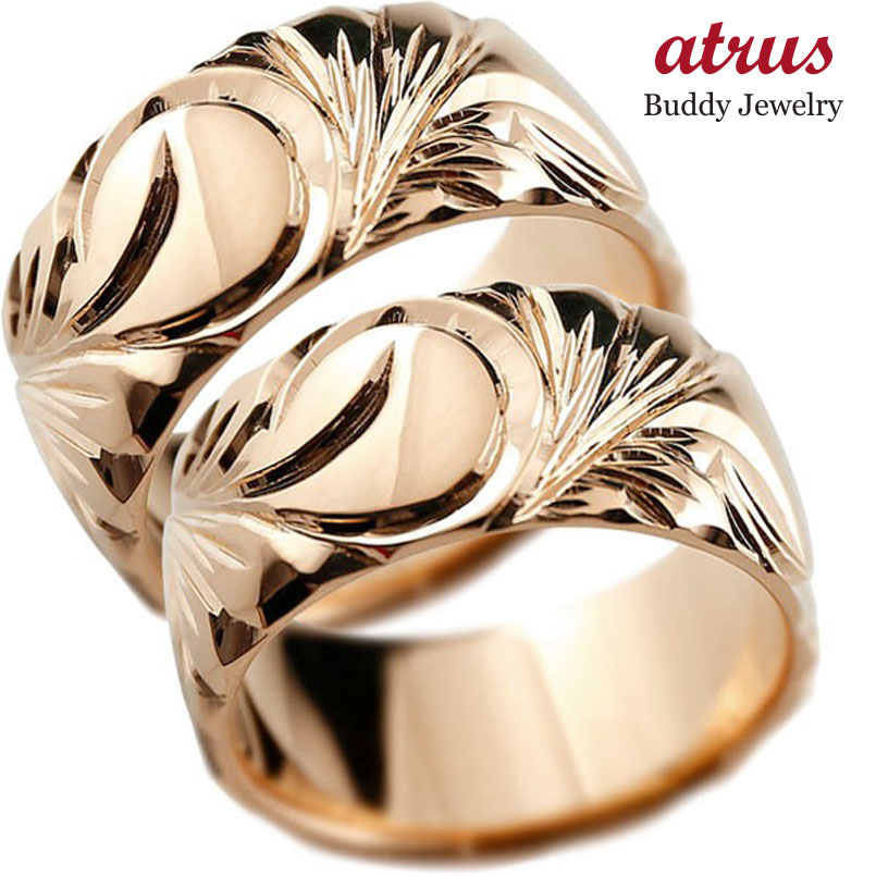 【送料無料】結婚指輪 ペアリング ハワイアンジュエリー ピンクゴールドk18 リング 幅広 指輪 ハワイアンリング 地金リング マイレ スクロール ストレート 贈り物 誕生日プレゼント ギフト ファッション 2019