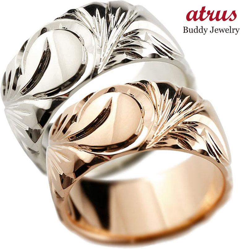 結婚指輪 ペアリング ハワイアンジュエリー ホワイトゴールドk10 ピンクゴールドk10 幅広 指輪 ハワイアンリング 地金リング 贈り物 誕生日プレゼント ギフト ファッション パートナー 送料無料