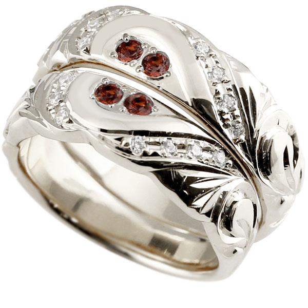 結婚指輪 ペアリング ハワイアンジュエリー ガーネット ダイヤモンド シルバー 幅広 指輪 マリッジリング ハート ストレート カップル プロポーズ 記念日 誕生日 マリッジリング 贈り物 誕生日プレゼント ギフト ファッション