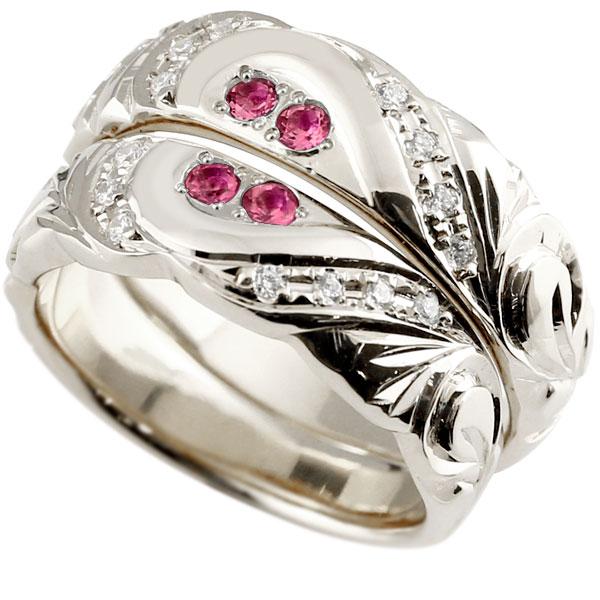 結婚指輪 ペアリング ハワイアンジュエリー プラチナ ルビー ダイヤモンド 幅広 指輪 マリッジリング ハート ストレート カップル プロポーズ 記念日 誕生日 マリッジリング 贈り物 誕生日プレゼント ギフト ファッション パートナー