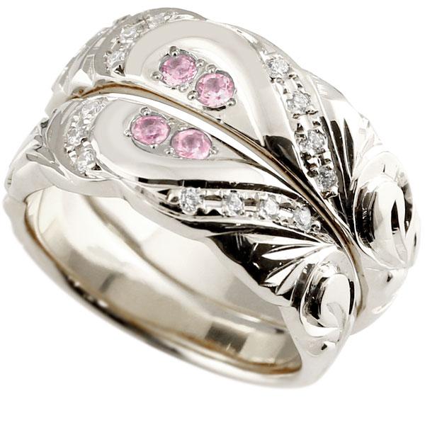 結婚指輪 ペアリング ハワイアンジュエリー ピンクサファイア ダイヤモンド ホワイトゴールドk10 幅広 指輪 マリッジリング ハート ストレート カップル 10金 プロポーズ 記念日 誕生日 マリッジリング 贈り物 誕生日プレゼント ギフト 2019
