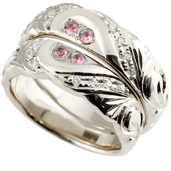 結婚指輪 ペアリング ハワイアンジュエリー ピンクトルマリン ダイヤモンド ホワイトゴールドk10 幅広 指輪 マリッジリング ハート ストレート カップル 10金 プロポーズ 記念日 誕生日 マリッジリング 贈り物 誕生日プレゼント ギフト 2019
