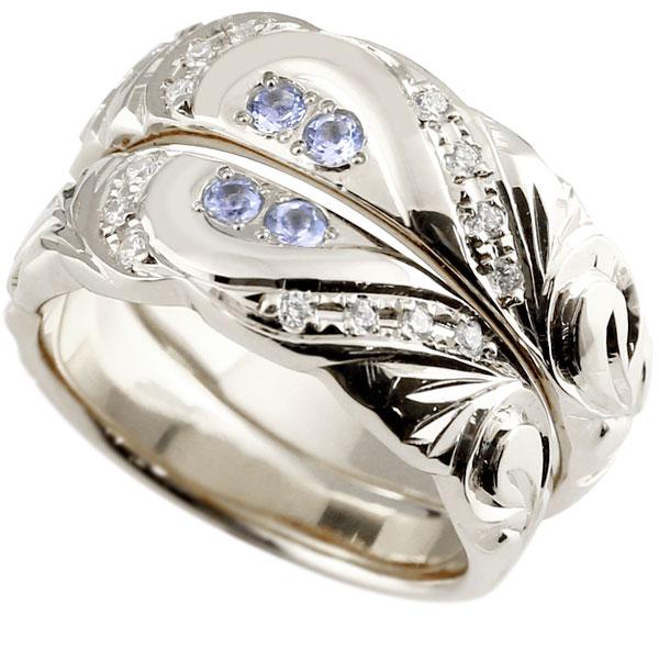 結婚指輪 ペアリング ハワイアンジュエリー プラチナ タンザナイト ダイヤモンド 幅広 指輪 マリッジリング ハート ストレート カップル プロポーズ 記念日 誕生日 マリッジリング 贈り物 誕生日プレゼント ギフト ファッション