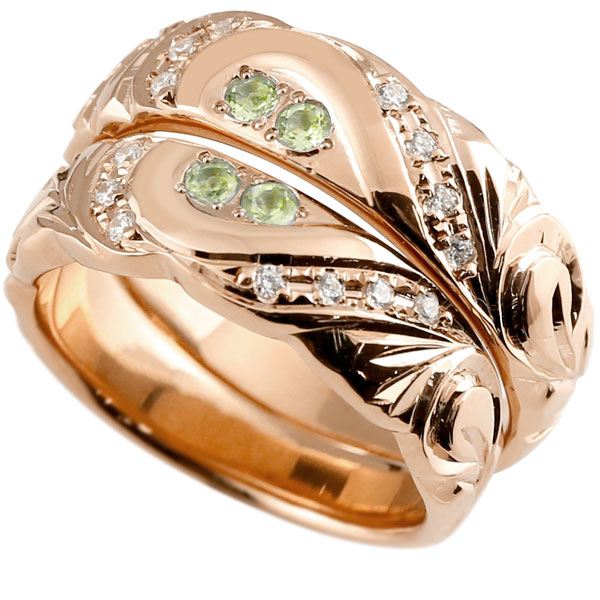 結婚指輪 ペアリング ハワイアンジュエリー ペリドット ダイヤモンド ピンクゴールドk10 幅広 指輪 マリッジリング ハート ストレート カップル 10金 プロポーズ 記念日 誕生日 マリッジリング 贈り物 誕生日プレゼント ギフト パートナー