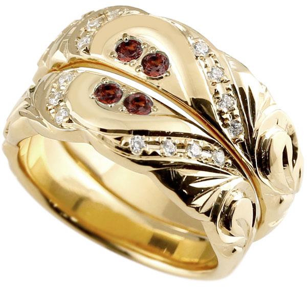 結婚指輪 ペアリング ハワイアンジュエリー ガーネット ダイヤモンド イエローゴールドk18 幅広 指輪 マリッジリング ハート ストレート カップル 18金 プロポーズ 記念日 誕生日 マリッジリング 贈り物 誕生日プレゼント ギフト パートナー