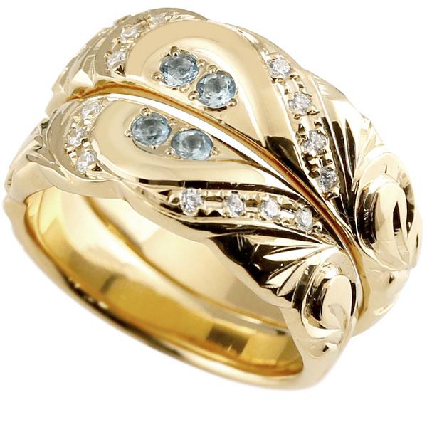 最先端 結婚指輪 ペアリング ハワイアンジュエリー アクアマリン ダイヤモンド イエローゴールドk18 幅広 指輪 マリッジリング 指輪 誕生日 ハート ハート ストレート カップル 18金 プロポーズ 記念日 誕生日 マリッジリング 贈り物 誕生日プレゼント ギフト パートナー, アンドRバッグ:d34e6a4b --- spotlightonasia.com