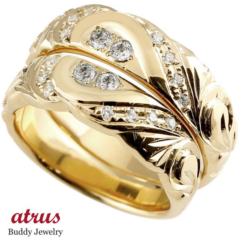 結婚指輪 ペアリング ハワイアンジュエリー ダイヤモンド イエローゴールドk18 幅広 指輪 マリッジリング ハート ストレート カップル 18金 プロポーズ 記念日 誕生日 マリッジリング 贈り物 誕生日プレゼント ギフト ファッション パートナー