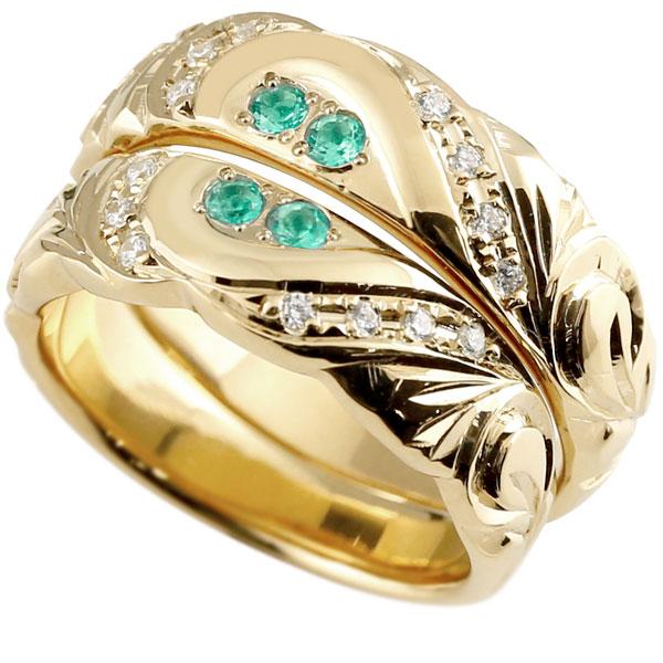 結婚指輪 ペアリング ハワイアンジュエリー エメラルド ダイヤモンド イエローゴールドk10 幅広 指輪 マリッジリング ハート ストレート カップル 10金 プロポーズ 記念日 誕生日 マリッジリング 贈り物 誕生日プレゼント ギフト パートナー