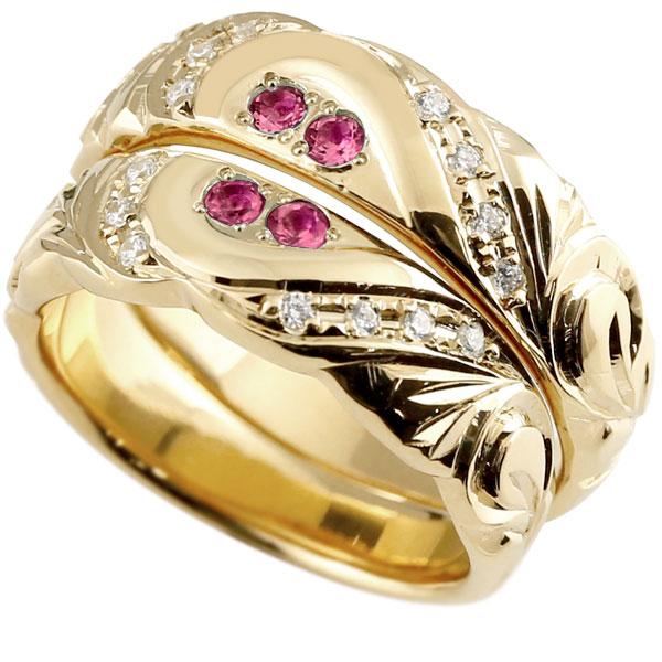 安い購入 ペアリング ハワイアンジュエリー ルビー ダイヤモンド イエローゴールドk10 幅広 指輪 マリッジリング ハート ストレート カップル 10金 の 2個セット の 送料無料 LGBTQ 男女兼用, ポリショップ 5d2c8323