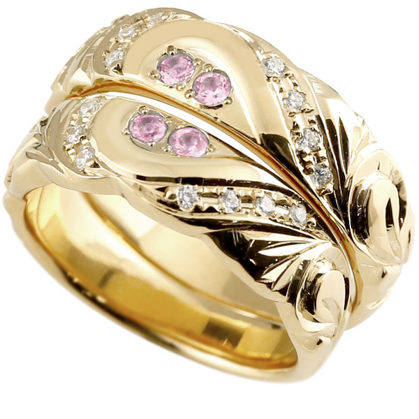 結婚指輪 ペアリング ハワイアンジュエリー ピンクサファイア ダイヤモンド イエローゴールドk10 幅広 指輪 マリッジリング ハート ストレート カップル 10金 プロポーズ 記念日 誕生日 マリッジリング 贈り物 誕生日プレゼント ギフト パートナー