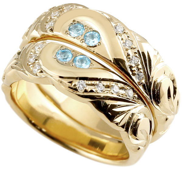 結婚指輪 ペアリング ハワイアンジュエリー ブルートパーズ ダイヤモンド イエローゴールドk10 幅広 指輪 マリッジリング ハート ストレート カップル 10金 プロポーズ 記念日 誕生日 マリッジリング 贈り物 誕生日プレゼント ギフト パートナー