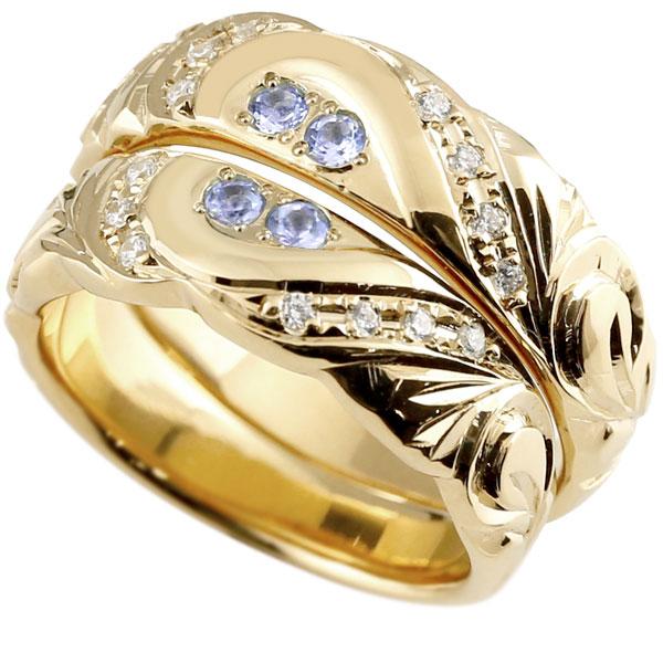結婚指輪 ペアリング ハワイアンジュエリー タンザナイト ダイヤモンド イエローゴールドk10 幅広 指輪 マリッジリング ハート ストレート カップル 10金 プロポーズ 記念日 誕生日 マリッジリング 贈り物 誕生日プレゼント ギフト パートナー
