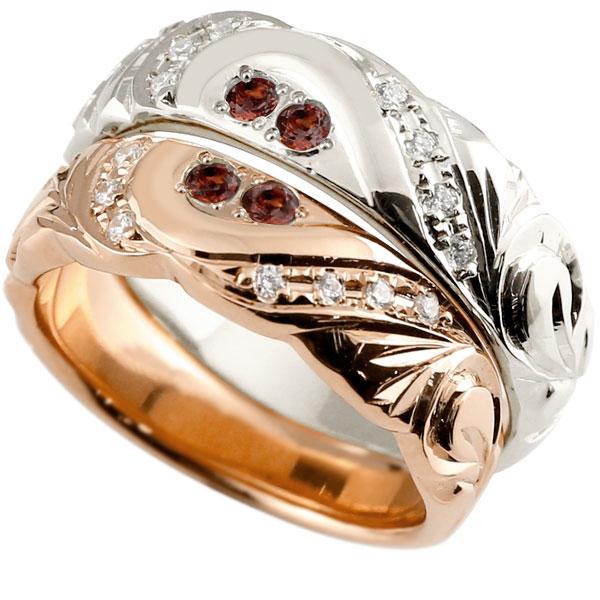 結婚指輪 ペアリング ハワイアンジュエリー ガーネット ダイヤモンド ピンクゴールドk18 ホワイトゴールドk18 幅広 指輪 マリッジリング ハート 18金 プロポーズ 記念日 誕生日 マリッジリング 贈り物 誕生日プレゼント ギフト パートナー