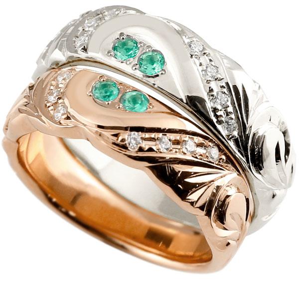 結婚指輪 ペアリング ハワイアンジュエリー エメラルド ダイヤモンド ピンクゴールドk10 ホワイトゴールドk10 幅広 指輪 マリッジリング ハート 10金 プロポーズ 記念日 誕生日 マリッジリング 贈り物 誕生日プレゼント ギフト パートナー