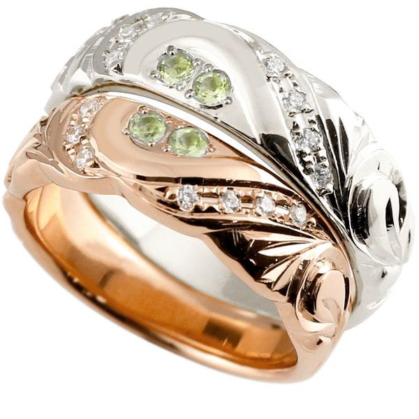 結婚指輪 ペアリング ハワイアンジュエリー ペリドット ダイヤモンド ピンクゴールドk10 ホワイトゴールドk10 幅広 指輪 マリッジリング ハート 10金 プロポーズ 記念日 誕生日 マリッジリング 贈り物 誕生日プレゼント ギフト 2019