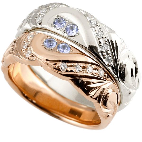 結婚指輪 ペアリング ハワイアンジュエリー タンザナイト ダイヤモンド ピンクゴールドk10 ホワイトゴールドk10 幅広 指輪 マリッジリング ハート 10金 プロポーズ 記念日 誕生日 マリッジリング 贈り物 誕生日プレゼント ギフト パートナー