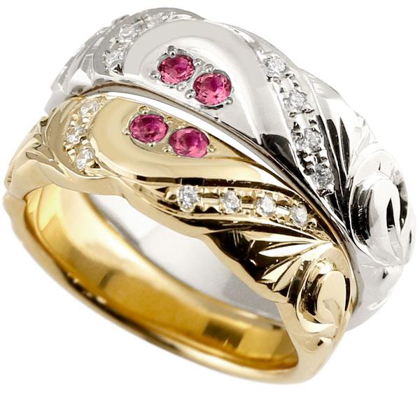 結婚指輪 ペアリング ハワイアンジュエリー ルビー ダイヤモンド イエローゴールドk10 ホワイトゴールドk10 幅広 指輪 マリッジリング ハート 10金 プロポーズ 記念日 誕生日 マリッジリング 贈り物 誕生日プレゼント ギフト ファッション パートナー